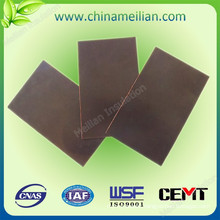 Insulation Magnetic Sheet Epoxy Resin
