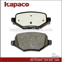 Best discount truck brake pad D1377 8A8Z-2200-A for Ford Explorer Flex