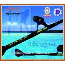 GMR011 Game Fishing Rod