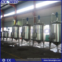 KUNBO 1000L Stainless Steel Food Beverage Mixer Mixing Tank