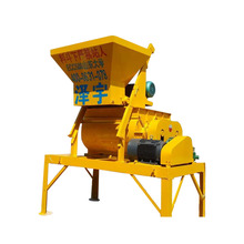 JS 500 Small Concrete Mixer Machine