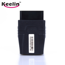 Accurate GSM GPS Tracking Tool for Fleet Car (GOT08)
