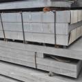 Medium-Wall Aluminum Alloy Plate