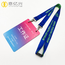 Custom Design Champions League Sport Lanyards till salu