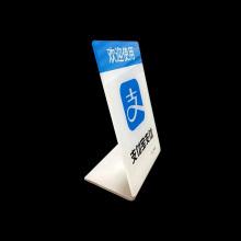 Acrylic Desktop Logo Sign Display Stand