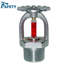 fire sprinkler flexible hose/fire safety sprinkler/fire sprinkler head