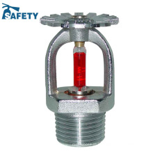пожаротушения гибкий шланг/пожарной безопасности пожаротушения/пожарная спринклерная головка