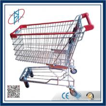 American Supermarket shopping trolley
