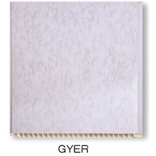 PVC Wall Panel (25cm - GREY)