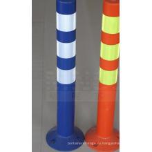 Пу вертикальном столбце пластиковые дорожный знак, барьер безопасности дорожного