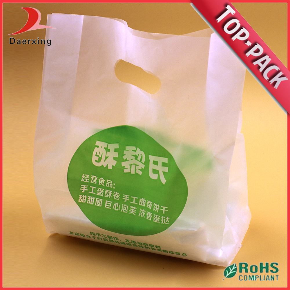 clear promotional bag