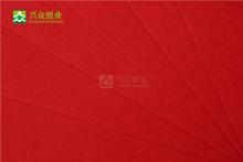 Đồ trang sức hộp tấm giấy lên màu đỏ