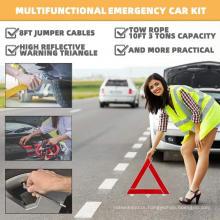 Roadside Emergency Car safety Kit