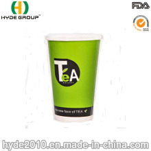 Custom Logo 8oz Printed Hot Paper Cup, Double Wall Paper Cups