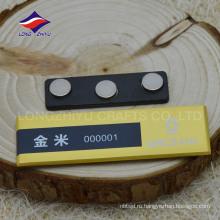 Плакировкой золота высокого класса металла, магнитная нагрудная планка с фамилией участника с логосом