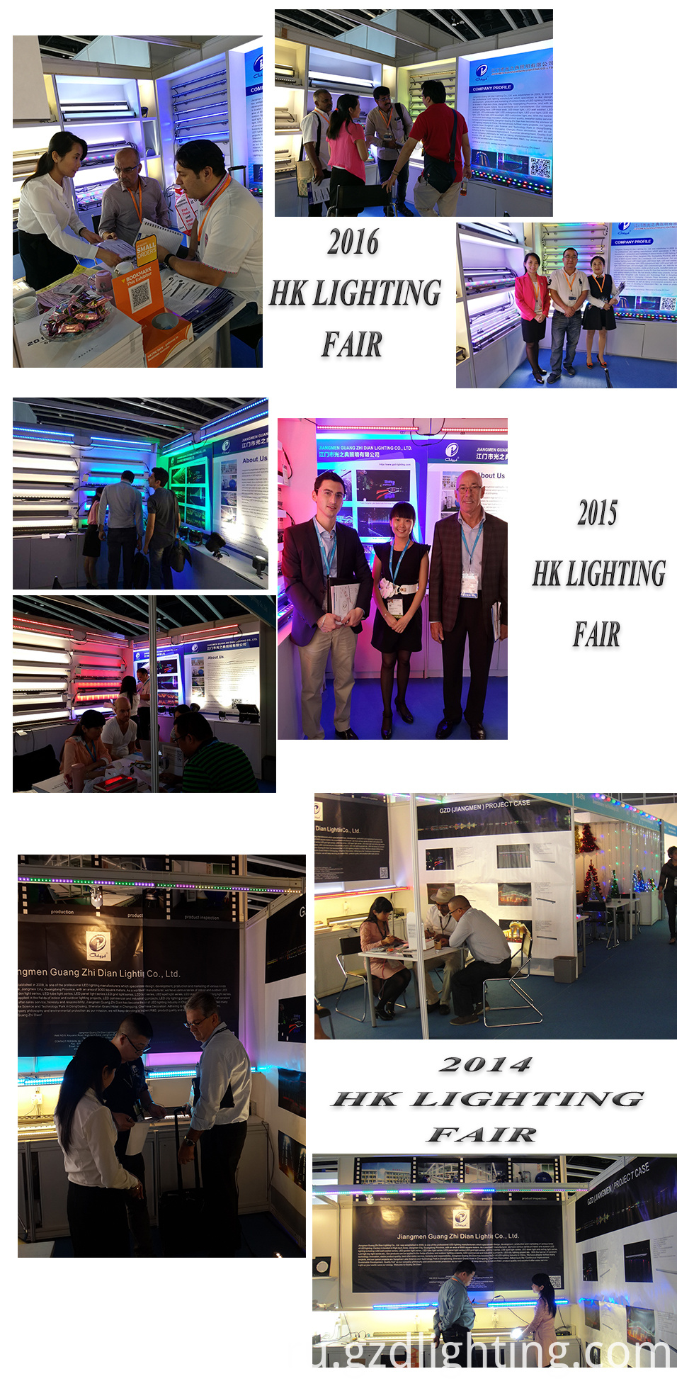 Outdoor Lighting Exhibition