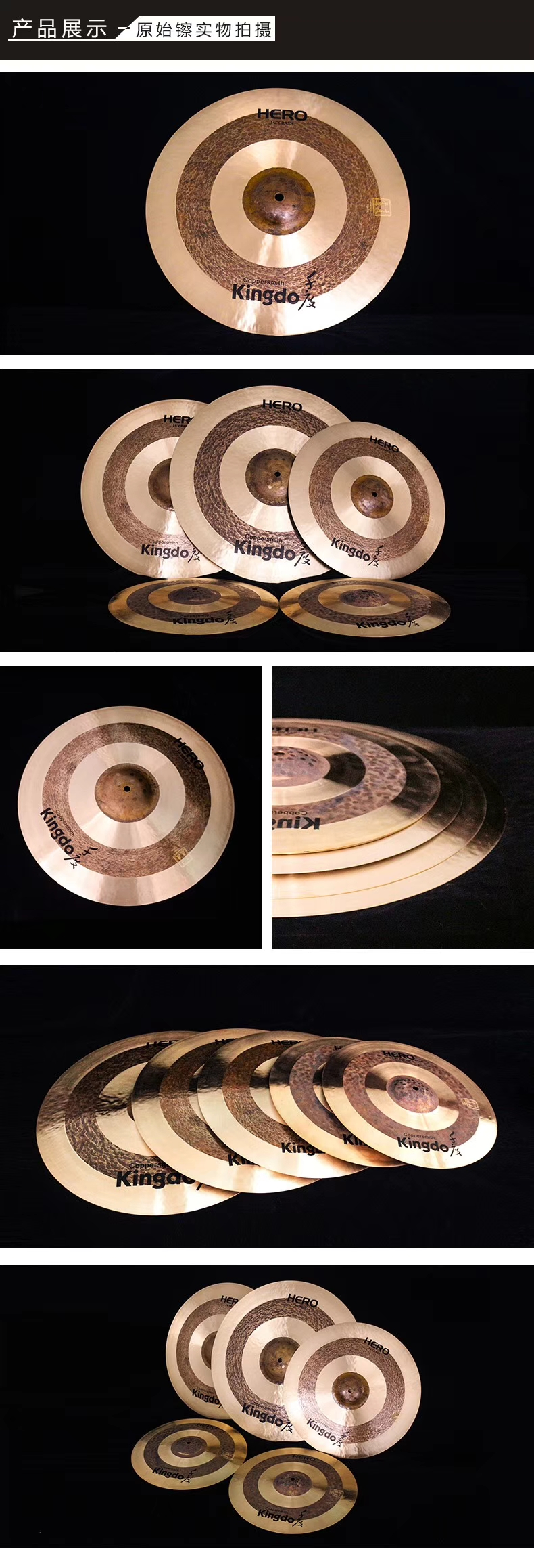 Percussion Pulse Bronze Cymbals