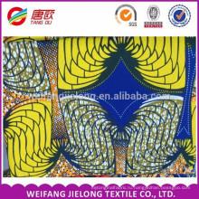 оптовая продажа африканский восковой печать ткань с красивым дизайном для женщин платье