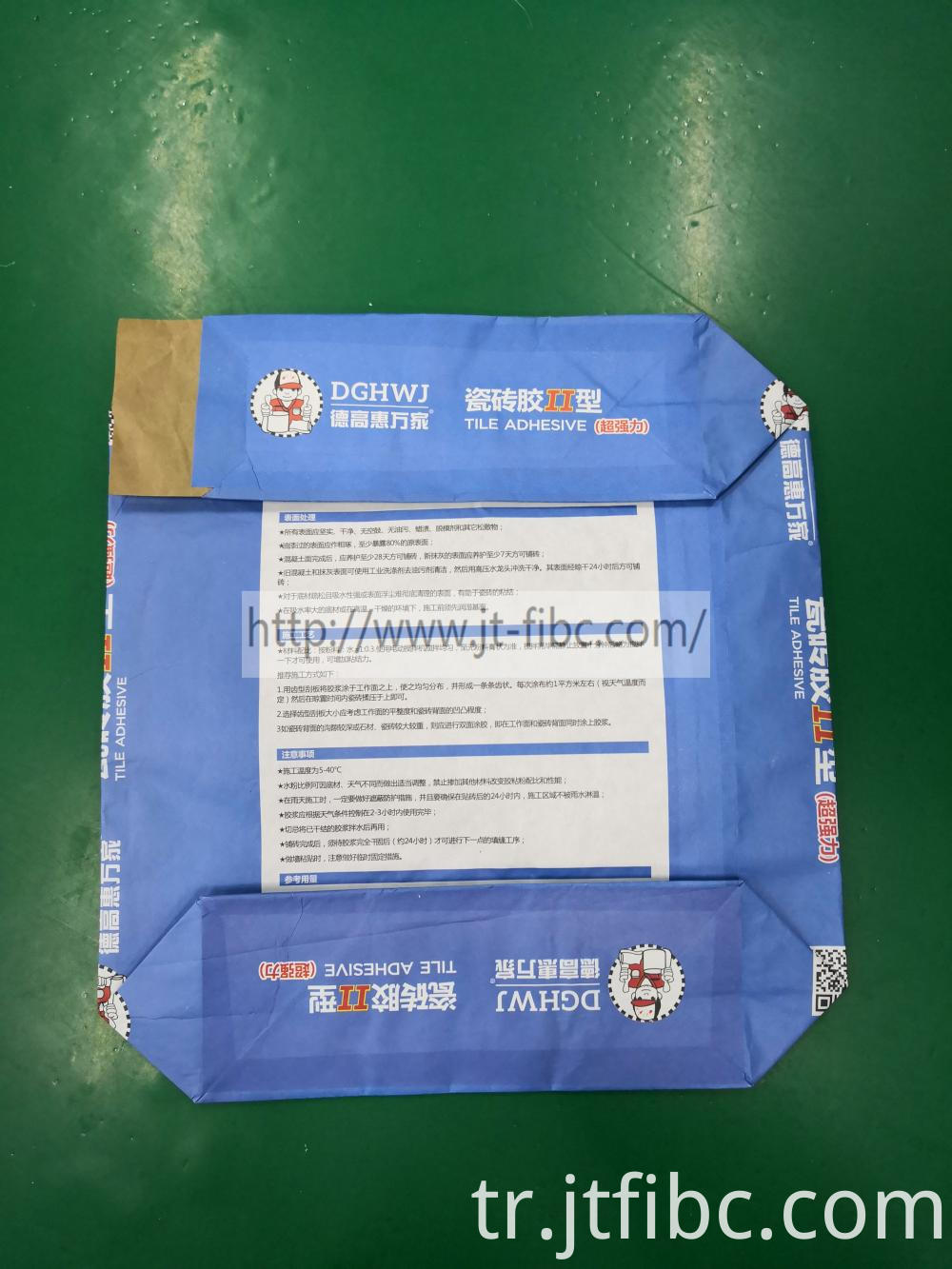 25kg Square Plastic Kraft Paper Valve Bag