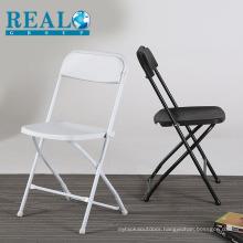 Fashion modern cheap furniture meeting chair folding coffee chair on sale
