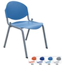 Heißer Verkaufs-öffentlicher Stuhl mit hoher Qualität