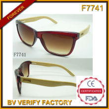 Fashion 2015 Bambo Temple Reader Sunglasses (F7741)