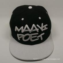 Простой дизайн 3D вышивка хип-хоп шапка