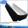 Adhesive Rubber Foam Sheet