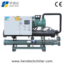 -20c 125kw Water Cooled Glycol Screw Chiller with Siemens PLC Controller