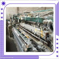 Second 230cm Towel Loom