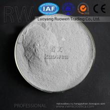 Supply+High+Activity+Mineral+Materials+Gunite+Concrete+admixture+Micro+silica+fume+concrete+ppt