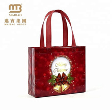 beautiful printing christmas gift bags non-woven bag