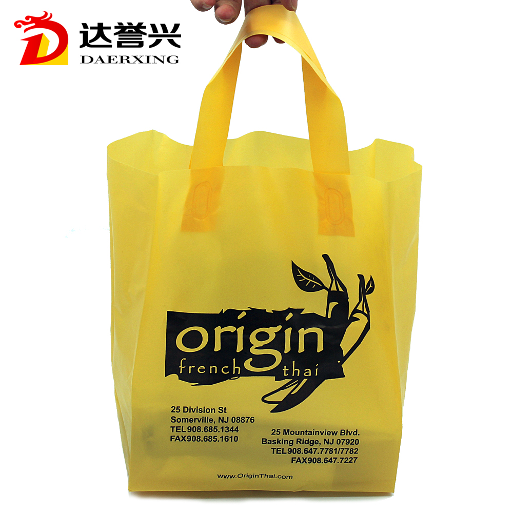 Plastic Promotional Bag