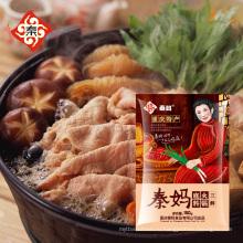 2016 SANXIAN Не пряный Креветки горшок с морепродуктами горячий горшок горячий горшок блюдо QS