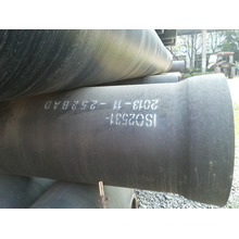 ISO2531 K9 DN2400mm Ductile Iron Pipe