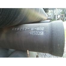 ISO2531 K9 DN2400mm tubo de ferro dúctil