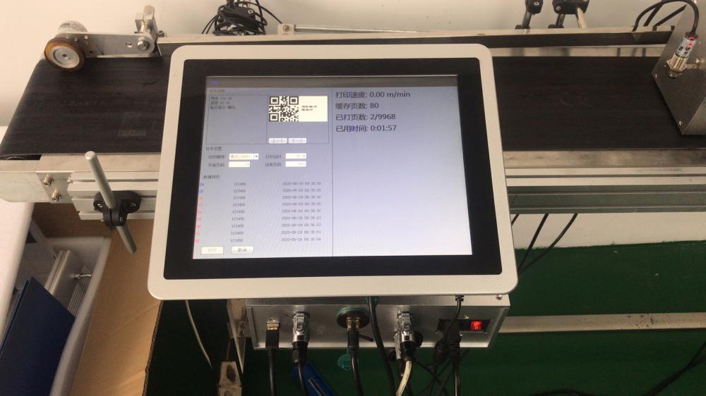 Piezoelectric Inkjet Printer