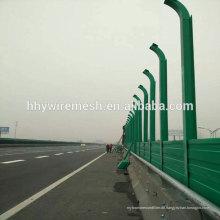 Metall Schallschutzwand China High Quality Moderne Stil Straßen Lärmschutzwand