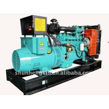 25-125KVA Diesel Generators (Cummins Series)
