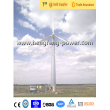 Supply 150w-500kw wind turbine generator