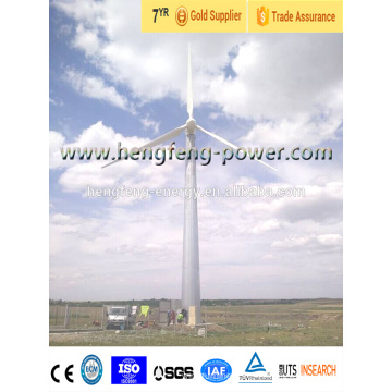 high efficient chinese wind generator