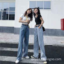 Tall waist broad leg drags ground baggy straight tube female summer thin jeans