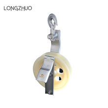 Nylon Wheel Cable Pulley Accessories