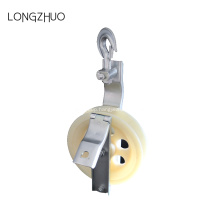 Snatch Crane Hook Wire Rope Pulley Block