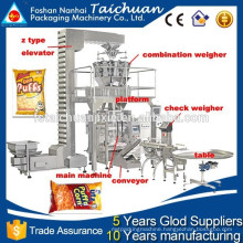 Fully automatic Mini Type Wood Pellet Packing Machine (Vertical Packaging Machine)