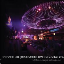 Млечный 50мм по DMX адресуемых RGB светодиодные мяч