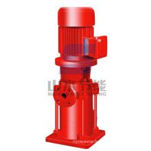Pompe à incendie / pompe jockey (pompe centrifuge multicellulaire verticale)