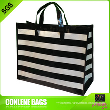 Laminated PP Woven Gift Bags (KLY-PP-0425)