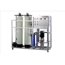 water treatment, water purifier of Guangzhou Yuanyang Machinery