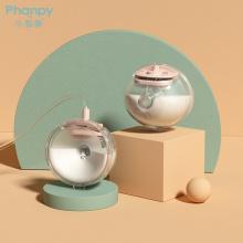 Набор для сцеживания груди Newcup - двусторонняя чашка для груди